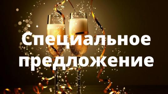 Живая музыка БЕСПЛАТНО! Коллекторная ул. 10, Минск